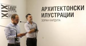 """Зоран Кардула """"Архитектонски илустрации""""- БИМАС 2018"""