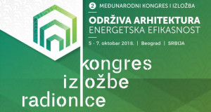"Белград домаќин на вториот конгрес ""Одржлива архитектура-Енергетска ефикасност"""