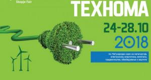Во среда стартува Технома – Градежништво – RealExpo