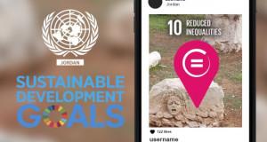 Соларни училишта и џамии: Јордан меѓу лидерите на Блискиот Исток за одржлив развој