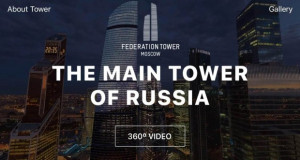 Кули во форма на едра, ново обележје на Москва