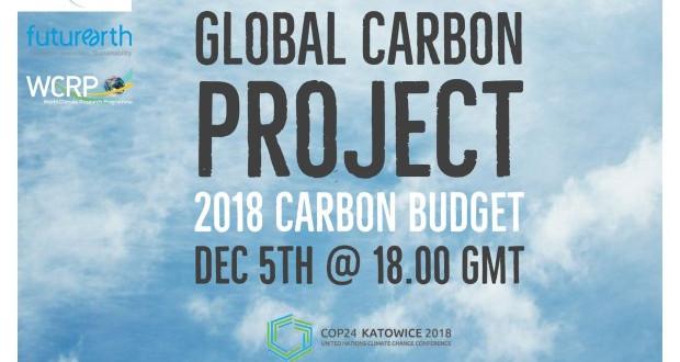Емисиите на јаглерод диоксид во 2018 ќе достигнат рекордно ниво