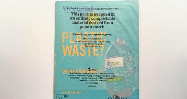Британски Guardian ги пакува своите весници во биоразградлива обвивка
