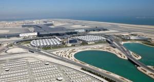 Хамад – аеродром на иднината