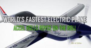 Rolls Royce работи на електричен авион на иднината