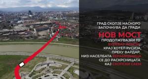 Од пролетва почнува изградбата на булеварот во Ќерамидница