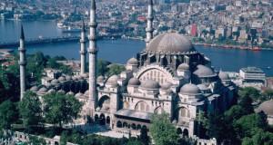 Прошетка над Истанбул