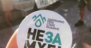 Србија: Повеќе илјади протестанти побараа од Владата запирање на изградбата на мали хдроцентрали