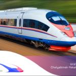 Siemens со зделка на децeнијата – 5 милијарди УСД за нова пруга во Русија