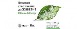 "Утре ""Шанса за Скопје: Во каков град сакаме да живееме""!"