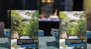 """Промовирана публикацијата """"Културното наследство во Дебарско – Реканскиот регион"""""""