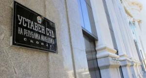 Времено укинат мораториумот во Општина Центар