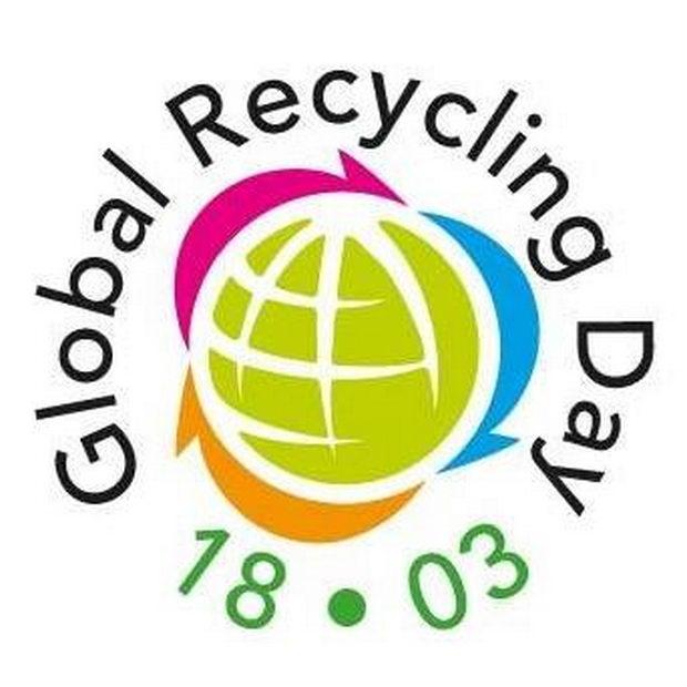 den na recikliranje