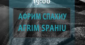 Самостојна изложба на Африм Спахиу во Чифте амам