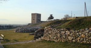 Распишан конкурс за уредување на скопското Кале