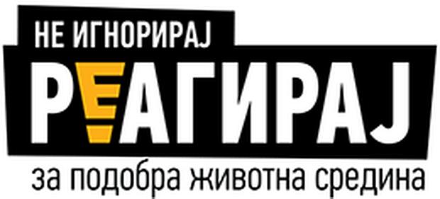 logo-260x118