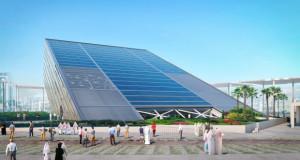 """Саудиска Арабија подготвува огромен """"Прозорец кон иднината"""" за својот павилјон на Expo Dubai 2020"""