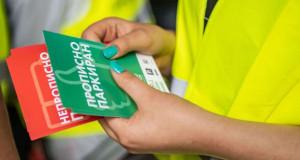 Црвен картон и казни за сите несовесно паркирани возила на паркиралиштата на ПОЦ
