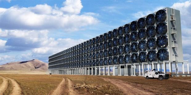 Канадска компанија гради фабрика за отстранување на CO2 од воздухот