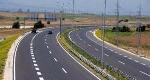Утре француски и македонски професионалци околу проблематиката поврзана со патиштата