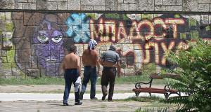 И ова е Скопје…жешко и скопско