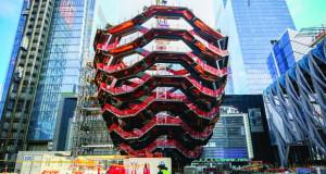 Гигантски крвоносен сад во Њујорк