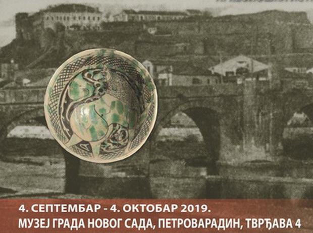 """Изложбата """"Скопската тврдина – симбол на градот"""" ќе гостува во Нови Сад"""