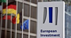 Од 2021 година, ЕИБ нема да финансира проекти за фосилни извори на енергија