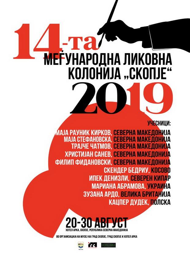 Plakat Kolonija-mkl