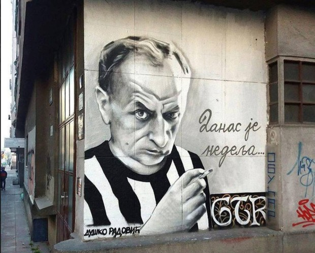 murali_Beograd1