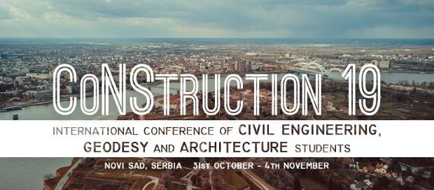 CoNStruction 2019: Повик за меѓународна студентска конференција