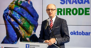 Србија ги забранува малите хидроцентрали во заштитени подрачја