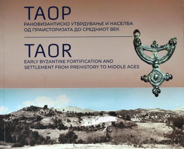 Во Музеј на град Скопје промоција на монографија за Таор