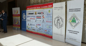 Првиот конгрес за патишта со преку 350 учесници (фото)