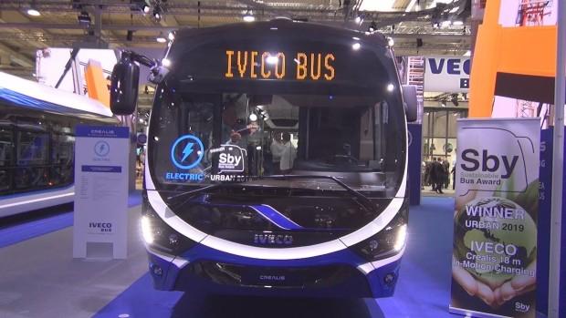 Ова е најодржливиот автобус на годината