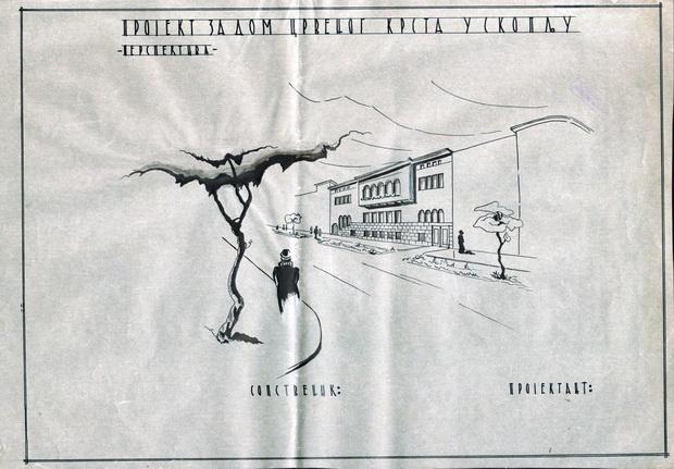 Предавање на Јосиф Михаиловиќ – XIII конгрес на Здружението на југословенски инженери и архитекти во Скопје 1932 година