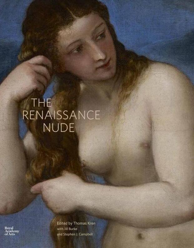 ренесанс