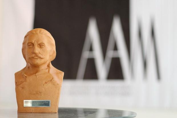 "Миодраг Митровиќ, добитник на наградата ""Андреја Дамјанов"" за 2019 година"