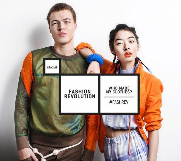 fashionindustry5