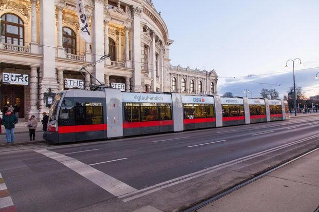 Виена ќе дава билети за музеј и театар на оние кои ќе го оставаат автомобилот во гаража