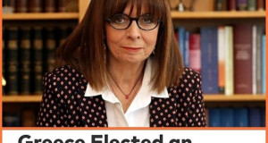 Новата претседателка на Грција, голем поборник за заштита на животната средина