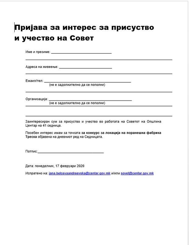 sovet_resize