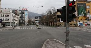 """И ова е Скопје…""""Викенд полициски час"""""""