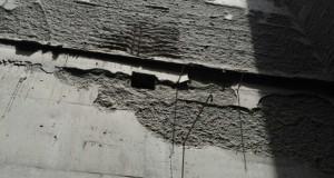 Нова метода за проценка на оштетениот бетон во пожар – ласерско скенирање
