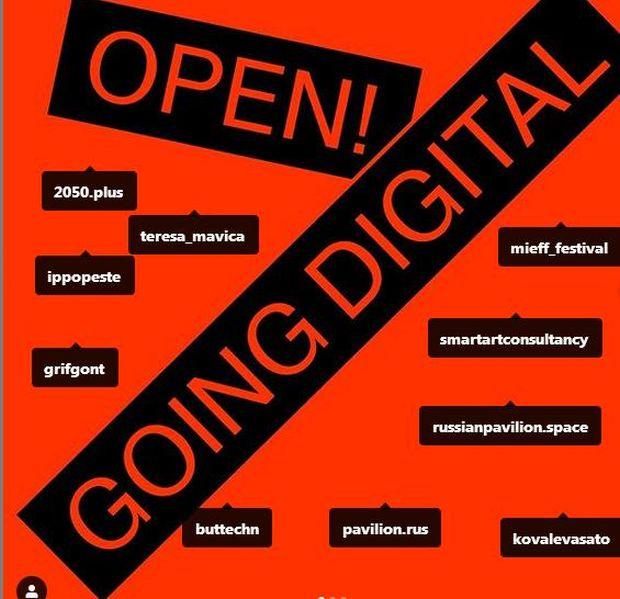 Павилјонот на Русија дигитално ќе се отвора на Венециското биенале