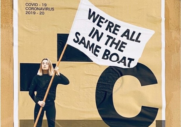 Пораката на Марина Абрамовиќ во ново руво во Фиренца: We're all in the same boat