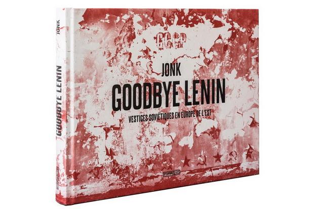 """""""Збогум Ленин"""", книга за напуштена архитектура"""