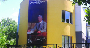 Над 5.000 посетители за две години во Спомен-собата на Киро Глигоров