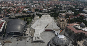 И ова е Скопје…од високо