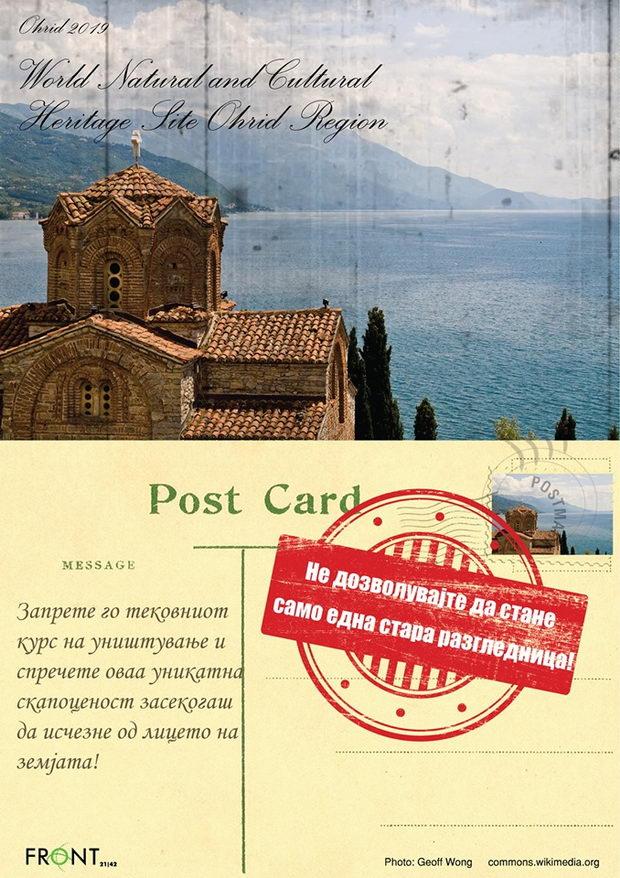Ohrid marka